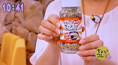 ご当地ふりかけが九州朝日放送 朝です九州山口番組内の旬の話題を取り上げるコーナー「ちょいコレ」で取り上げられました。(放映日: 2010.8.31)