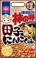 IY柿の種東北 田子ニンニク袋20入