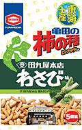 IY柿の種東海 田丸屋ワサビ袋20入