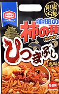 IY柿の種東海 ひつまぶし袋20入