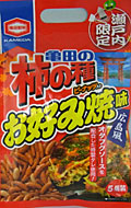IY柿の種瀬戸内 お好み焼袋20入