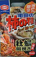 IY柿の種瀬戸内 牡蠣の網焼袋20入