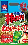IY柿の種信州 わさびマヨ袋20入
